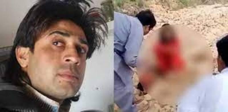 راولپنڈی میں ماں اور معصوم بچے کے قتل کی اصل وجہ سامنے آگئی