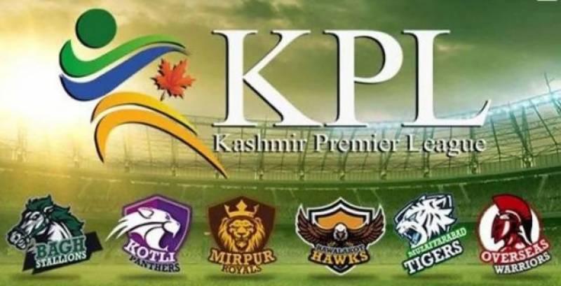 بھارت کی طرف سے عالمی کھلاڑیوں کو کشمیر پریمیئر لیگ میں شرکت سے منع کرنے پر پاکستان کا ردعمل
