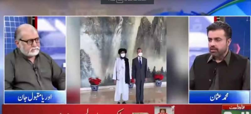 نیو نیوز کے پروگرام حرف راز میں طالبان-چین مذاکرات کے تجزیے پر بھارتی میڈیا کا واویلا