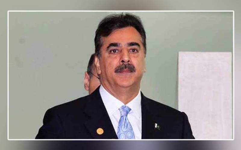 South Punjab, secretariat, privileges, funds, Yousaf Raza Gillani