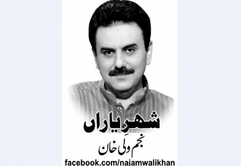 Najam Wali Khan, Nai Baat Newspaper, e-paper, Pakistan