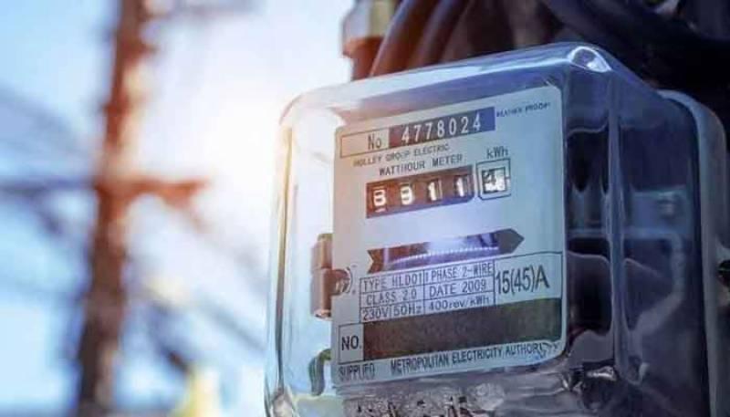 بجلی پر سبسڈی دینے کیلئے نئی حکمت عملی تیار