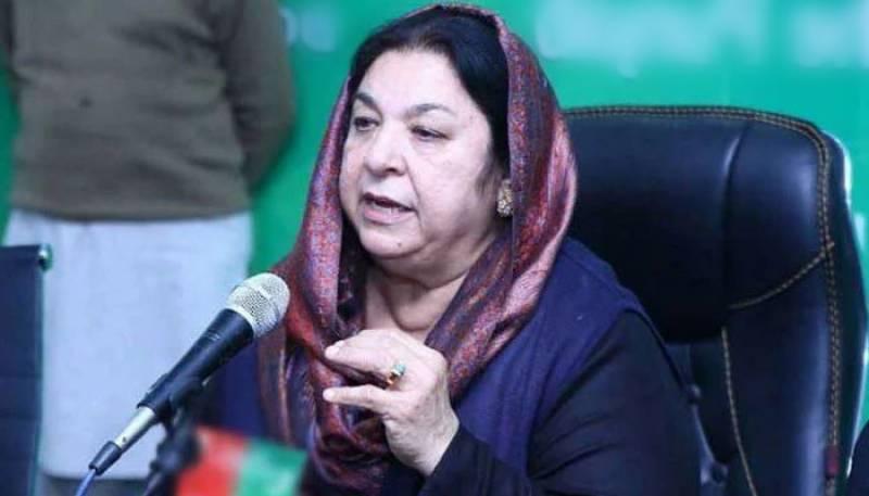 Yasmeen Rashid,PTI,Global Vaccination,Pakistan Vaccine,Karachi Sindh,Murad Ali Shah