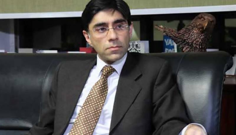 Pakistan Saudi Arabia Oil Deal,KSA,MBS,Moeed Yosaf,Afghan Peace Process