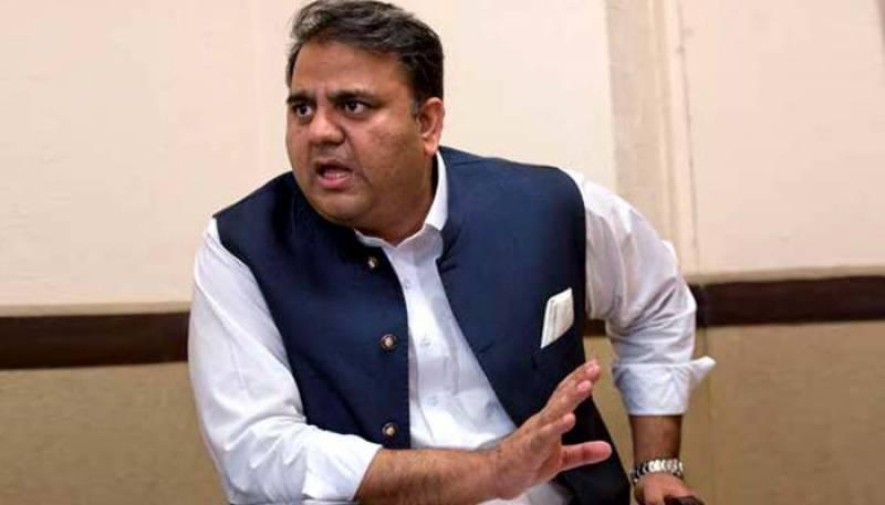 ''پاکستان کیساتھ ڈبل گیم '' فواد چوہدری نے کچا چٹھا کھول دیا