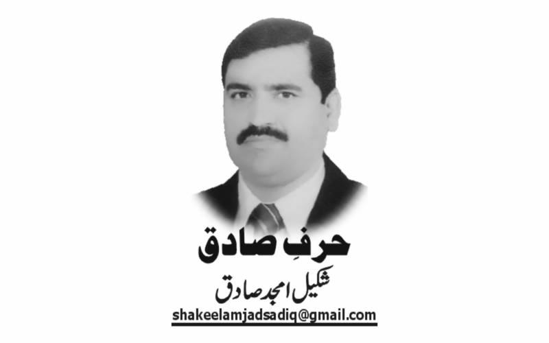 Shakeel Amjad Sadiq, Nai Baat Newspaper, e-paper, Pakistan