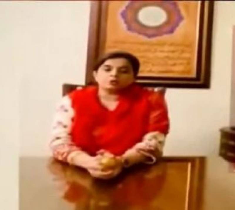 اوورسیز پاکستانی خاتون کی زمین پر قبضے کا وزیراعظم نے نوٹس لے لیا