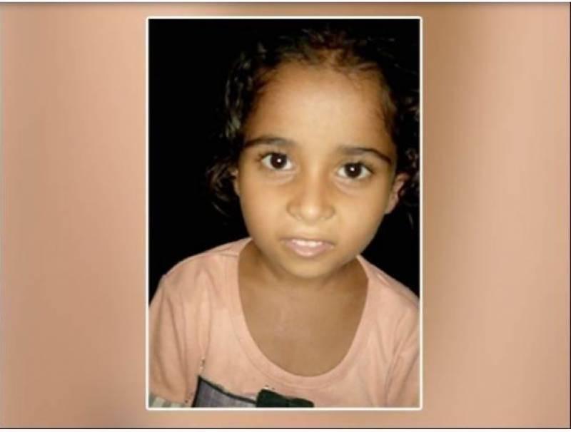 کورنگی میں 6 سالہ بچی سے زیادتی، پڑوسی کا ڈی این اے میچ کرگیا