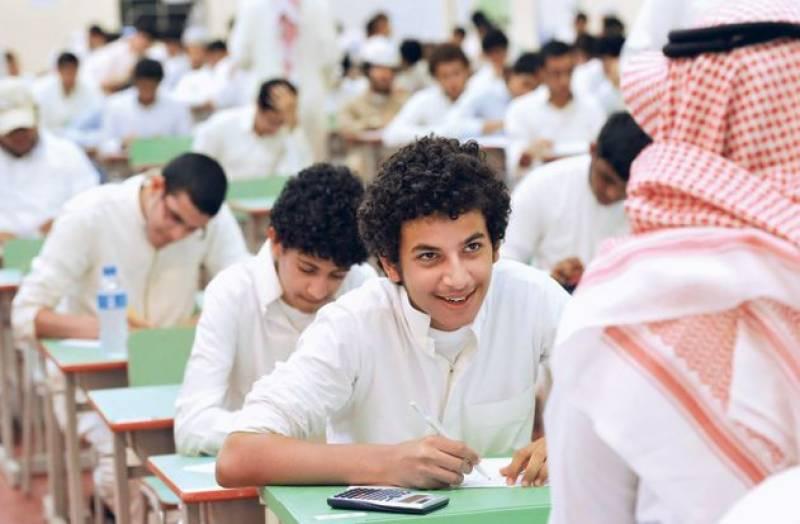 سعودی حکومت نے طالبعلموں کو نئی ہدایات جاری کردیں