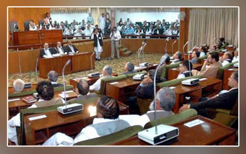 Azad Kashmir, Legislative Assembly, session, members, Assembly, oath