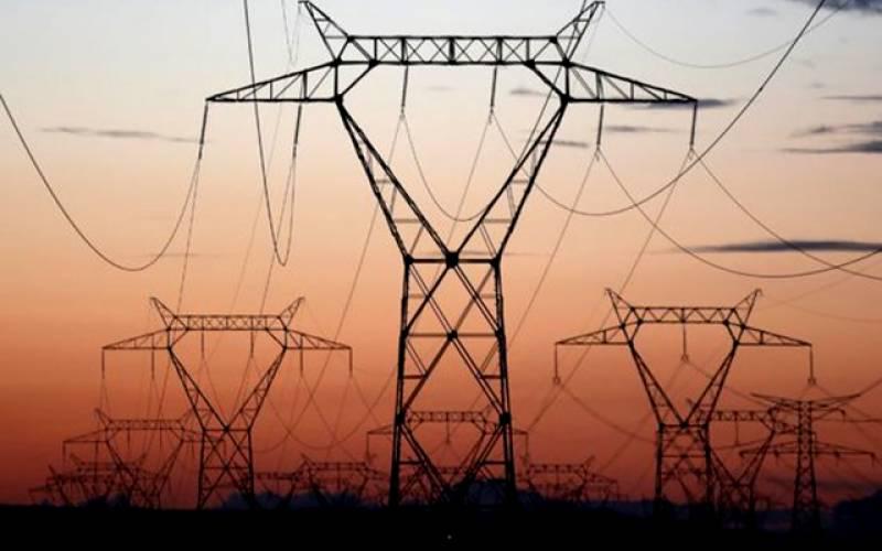 میپکو نے بجلی کا 5 سالہ ٹیرف جاری کرنے کی درخواست دائر کر دی