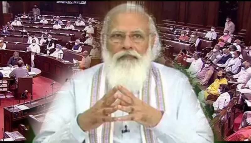 India Parliament,PM Modi,
