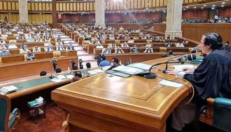 پنجاب اسمبلی، ارکان اسمبلی استحقاق تر میمی ایکٹ 2021 دوبارہ منظور