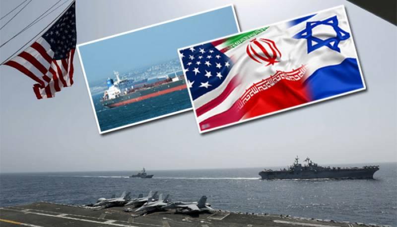 Iran Israel and US,Iran Israel Conflict