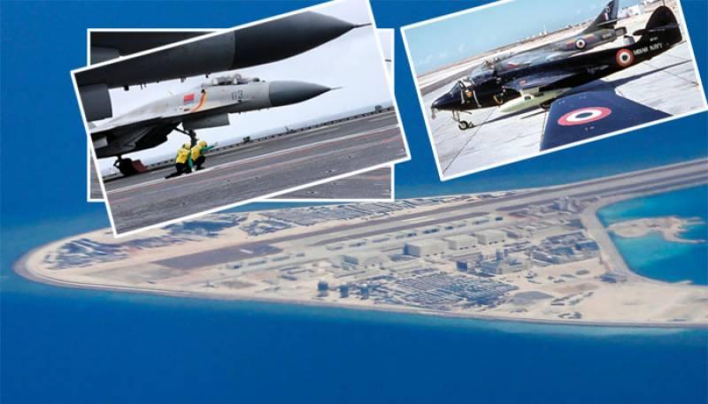 Indian AirBase,Indian Airbase in Sea,Aljazera Report