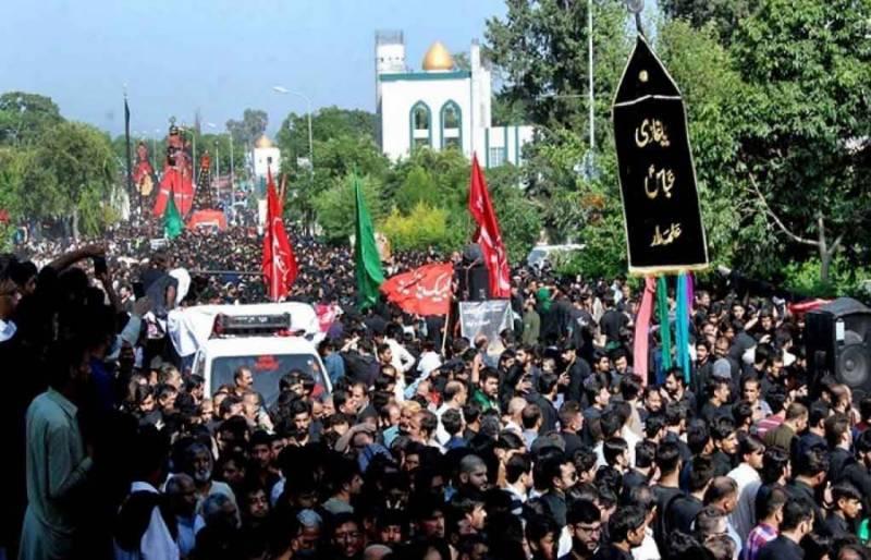 سندھ میں محرم الحرام کے مجالس اور جلوسوں کے انعقاد کے لیے ایس او پیز جاری