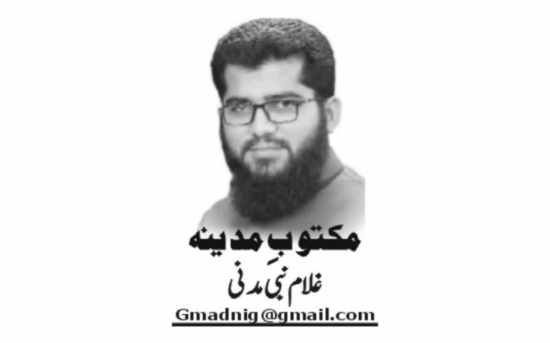 Ghulam Nabi Madni, Nai Baat Newspaper, e-paper, Pakistan