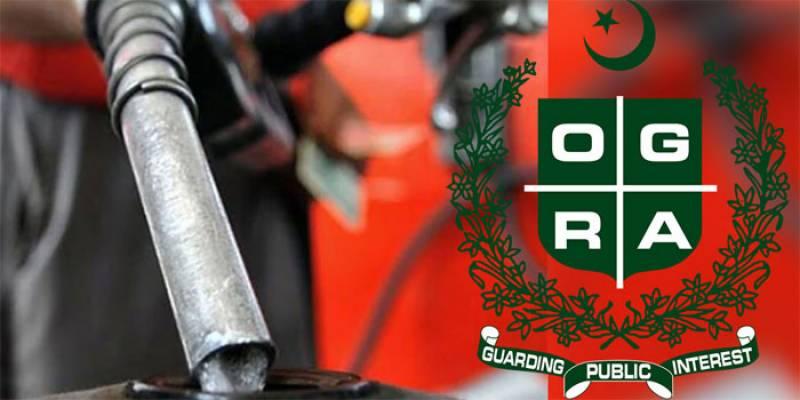 Pakistan Petrol Prices,OGRA,Diesel Price