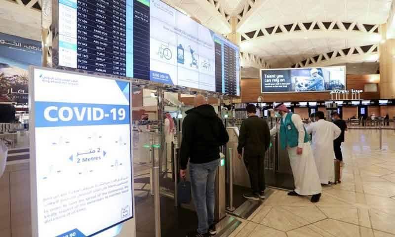 سعودی عرب نے چینی ویکیسین لگوانے والوں کو ملک میں داخل ہونے کی اجازت دیدی