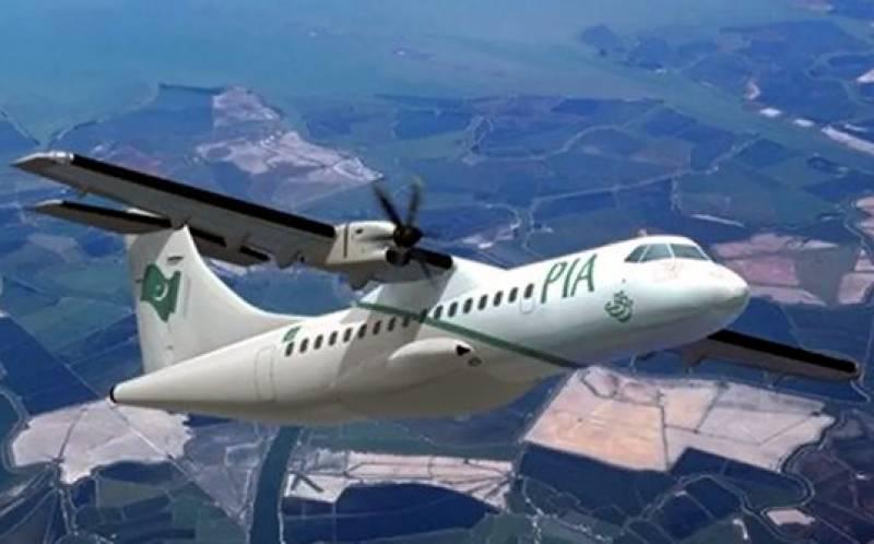 پی آئی اے کی اندرون ملک پروازوں میں منرل واٹر بوتلوں کی فراہمی روکنے کے احکامات جاری