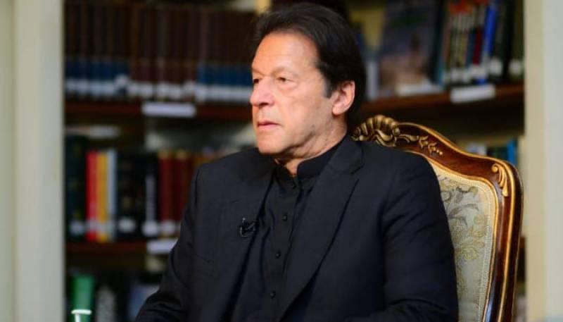 PM Imran Khan,Kashmir 5 August,