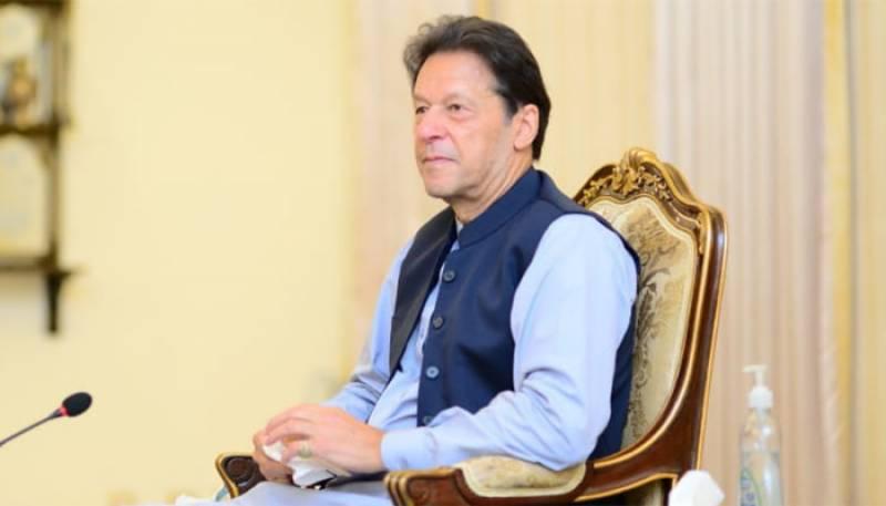 حکومت کی کوشش ہے عوام پر بوجھ کم کر کے ریلیف فراہم کیا جائے:وزیر اعظم