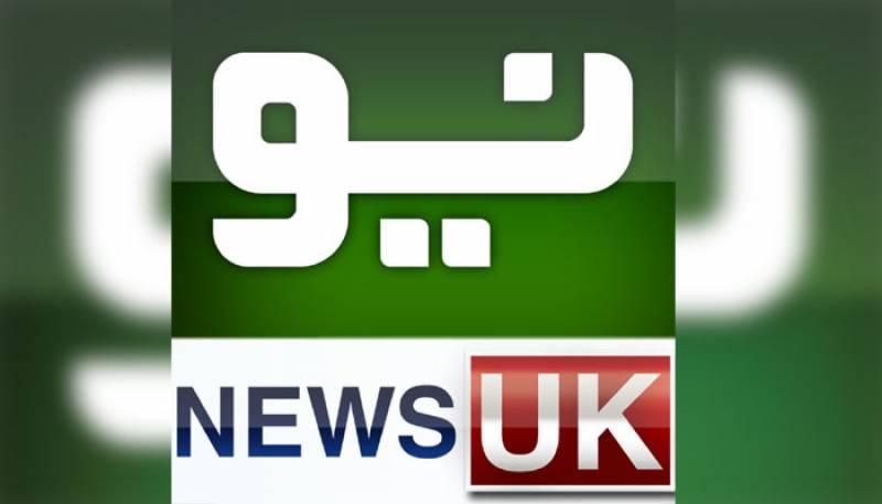 Neo News Europe,Neo News UK,Naibaat