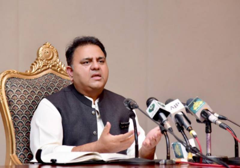 The purpose of reviving the dead horse of PDM is to bring relief to Nawaz Sharif: Fawad Chaudhry