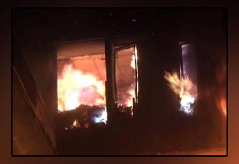 Fire in Muhammad Ali Society area of Karachi, 5 members of the same family killed