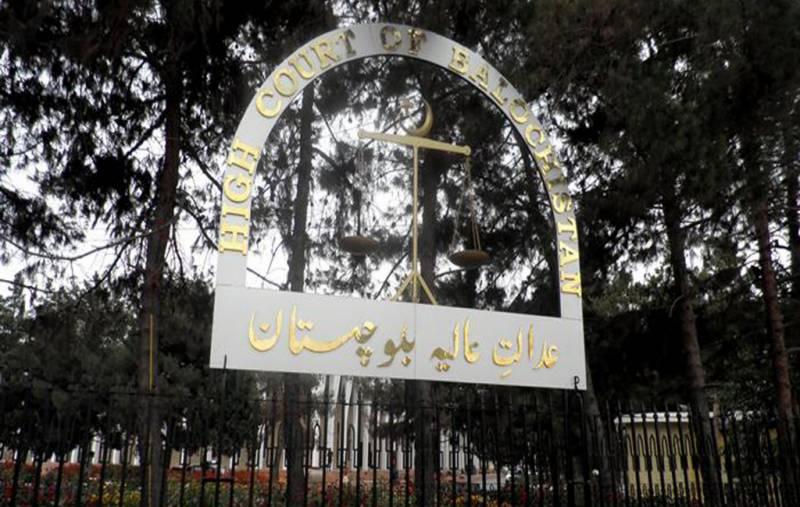 بلوچستان ہائیکورٹ نے وزیراعلیٰ بلوچستان کے خلاف مقدمہ درج کرنے کا عدالتی فیصلہ معطل کر دیا