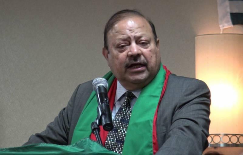 پی ٹی آئی نے بیرسٹر سلطان محمود کو بطور صدر آزاد کشمیر نامزد کر دیا