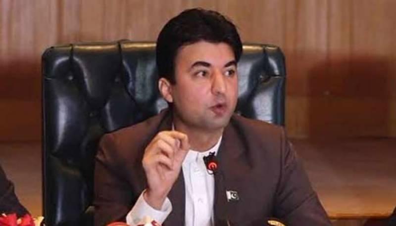 Murad Saeed,PTI,Kamyab Jawan Pakistan