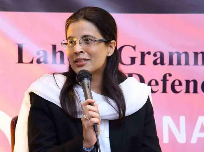 سپریم کورٹ میں عائشہ ملک کی بطور جج تعیناتی کا امکان