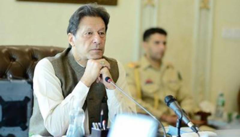 PMIK,PTI,Afghan Issue,Afghanistan,Kabul,US Forces,Afghan Peace Process
