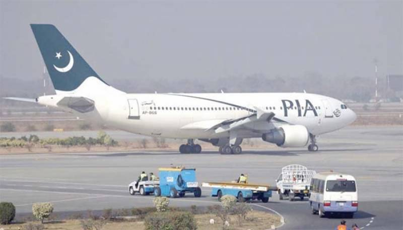 PIA,Pakistan International Airline