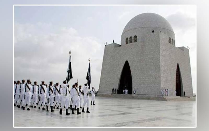 Pakistan Independence Day, change, guards, Mazar-e-Quaid, Mazar-e-Iqbal, Imran Khan