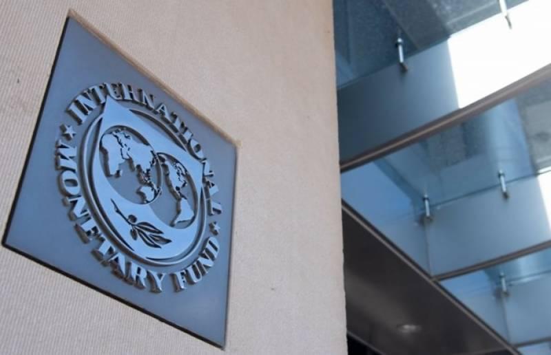 آئی ایم ایف نے افغانستان کے فنڈز روک دئیے، افغان سینٹرل بینک کے اثاثے بھی منجمد