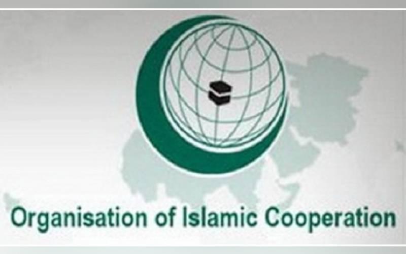 Emergency meeting, OIC, Jeddah, Afghanistan, Taliban