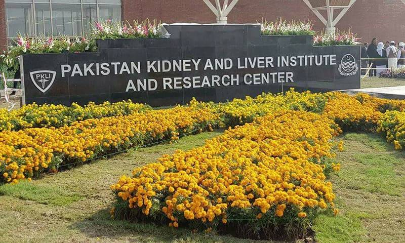 Pakistan Kidney and Liver Institute discontinues free medicine to patients