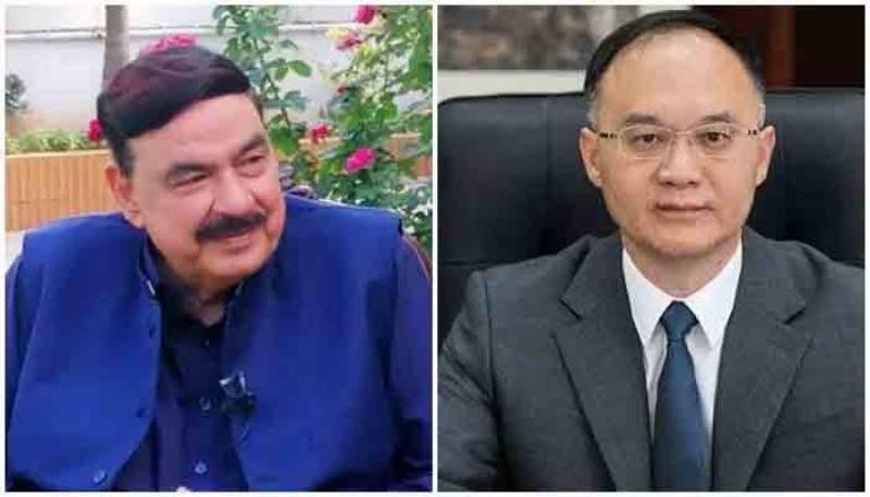پاکستان اور چین کے باہمی تعاون اور ترقی کو دہشت گردوں کے ہاتھوں یرغمال نہیں ہونے دیں گے، وزیر داخلہ