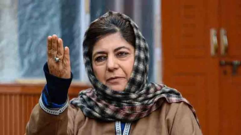 مودی ہمارا امتحان نہ لے اور افغانستان سے سبق حاصل کرے، محبوبہ مفتی