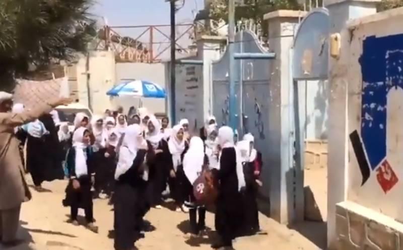 افغانستان میں بچیوں کے سکول کھل گئے