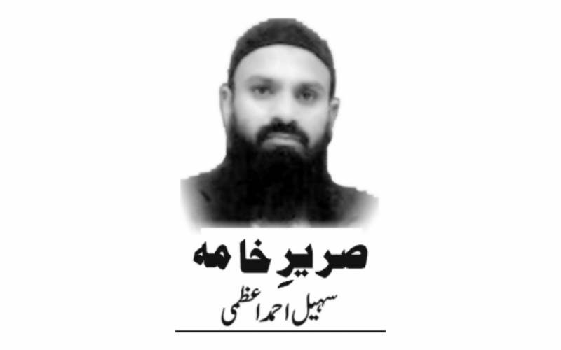 Sohail Ahmad Azmi, Nai Baat Newspaper, e-paper, Pakistan