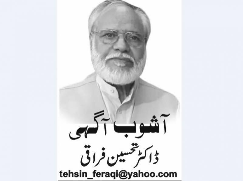 Dr Tehseen Firaqi, Nai Baat Newspaper, e-paper, Pakistan
