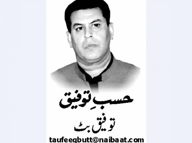 Taufeeq Butt, Nai Baat Newspaper, e-paper, Pakistan