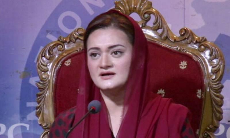 Corruption free accountability is being held against Imran Khan, Maryam Aurangzeb