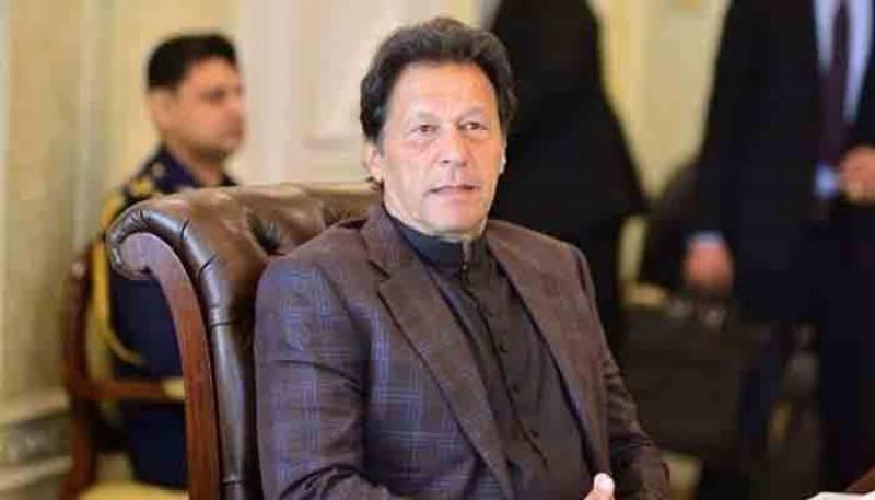 وزیراعظم نے الیکشن کمیشن کے نوٹس کا جواب دے دیا
