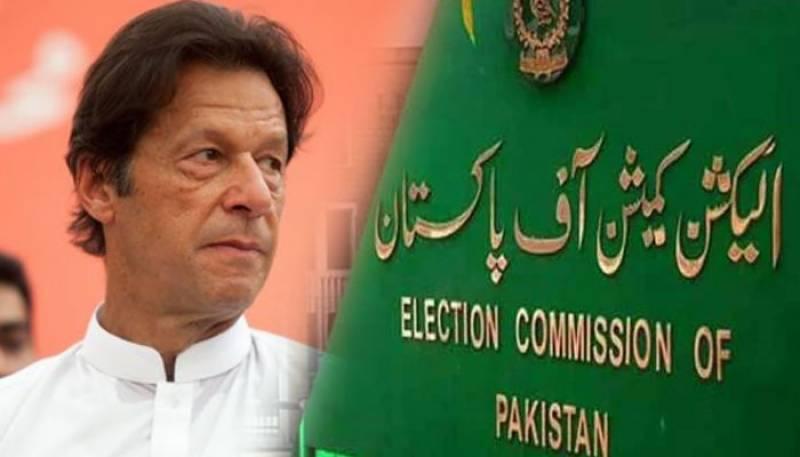 Pakistan Election Comission Pakistan,ECP,PMIK,Fawad Chaudary