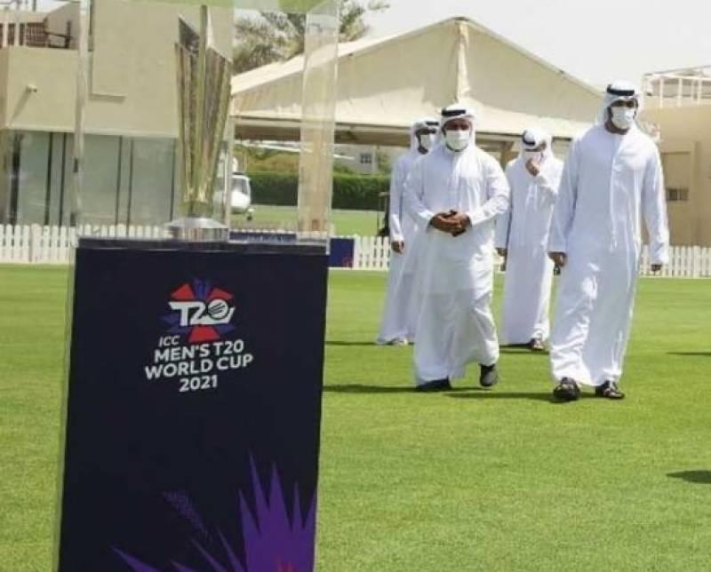 آئی سی سی ٹی 20 ورلڈکپ 2021 کی ٹرافی کی تقریب رونمائی