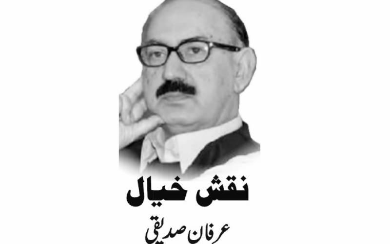 Irfan Siddiqui, Nai Baat Newspaper, e-paper, Pakistan